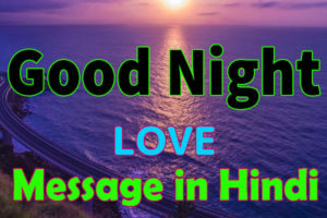 Good Night Message in Hindi for Whatsapp Status & FB Status