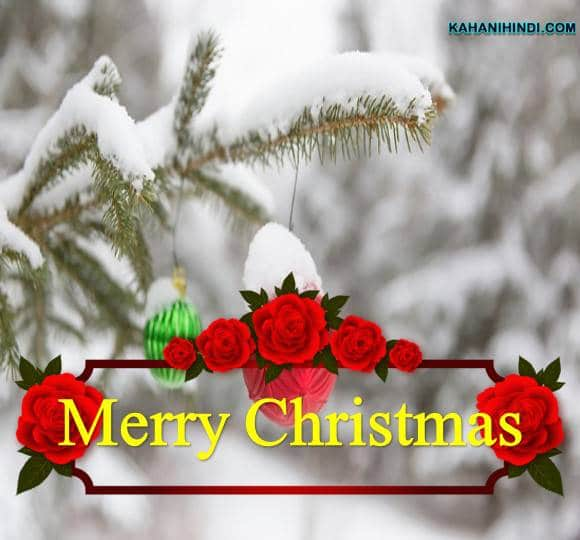 merry Christmas message images in hindi