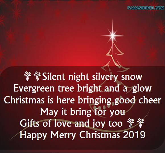 merry christmas wishes in english
