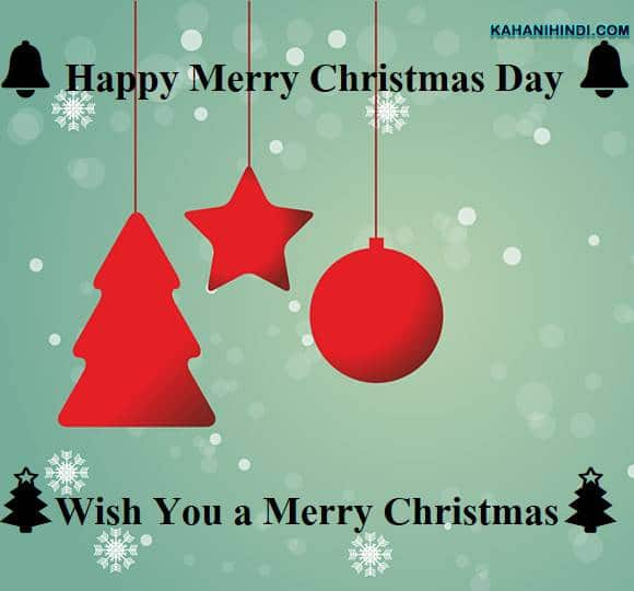 merry christmas wishes sms hindi 140