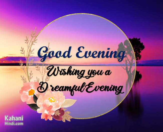 Good Evening Images Greetings, Wishes & GIF for Whatsapp Download