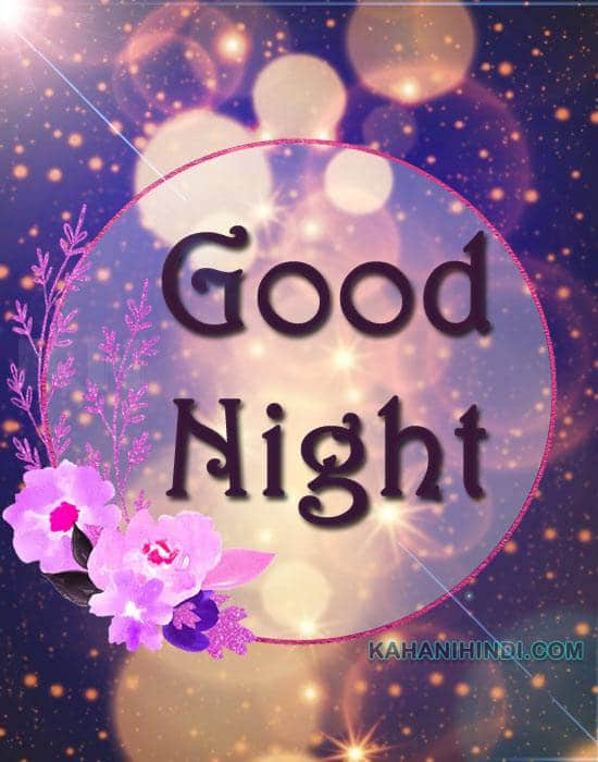 98+ Good Night Image, Images, Greetings, Pictures for Whatsapp status